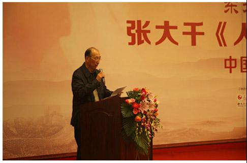 台北故宫书画院名誉院长郭金龙先生致辞