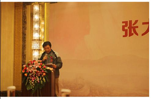 文化部社会艺术考级中国画评审委员严良文先生致辞