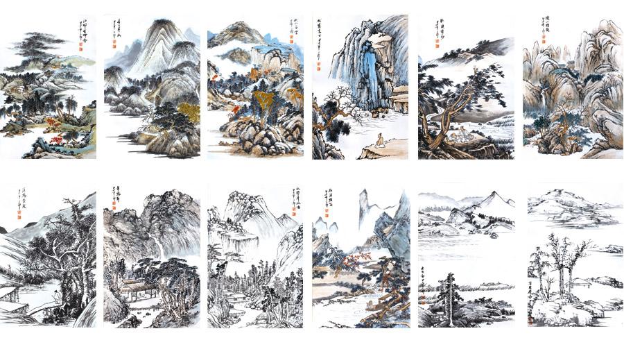 山水之道·刘二郎山水画十二册页