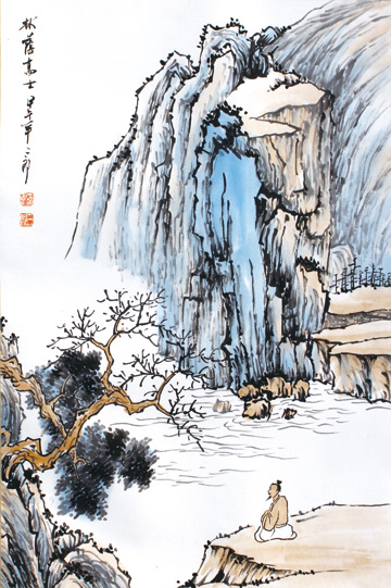 作品名称:《山水之道·刘二郎山水画十二册页》之林荫高士