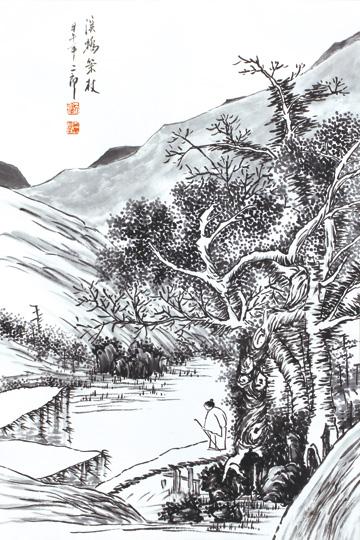 作品名称:《山水之道·刘二郎山水画十二册页》之溪桥策杖