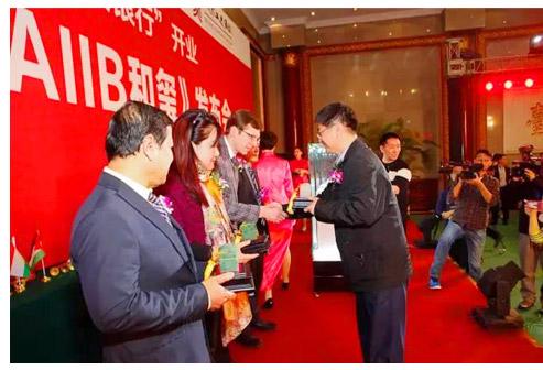 AIIB和玺典藏版发布现场图片