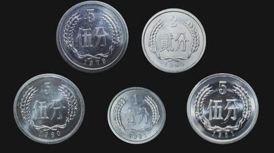 中国硬币五朵金花_中国硬币五朵金花