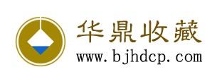 华鼎收藏网logo