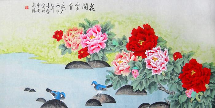 凌雪工笔花鸟画八平尺《花开富贵》横幅