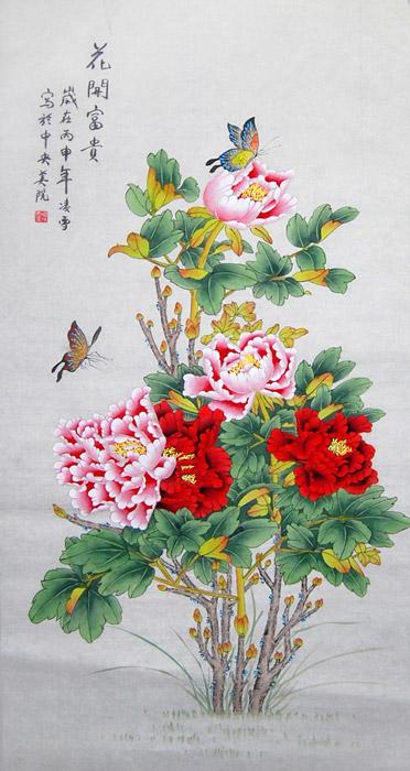 凌雪工笔花鸟画八平尺《花开富贵》竖幅