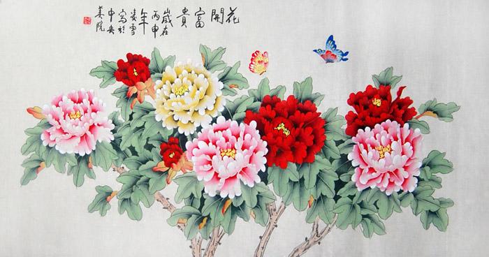 凌雪工笔花鸟画八平尺《花开富贵》