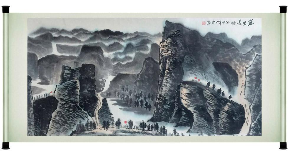 刘二郎作品主席诗意可染丹青之万里长征