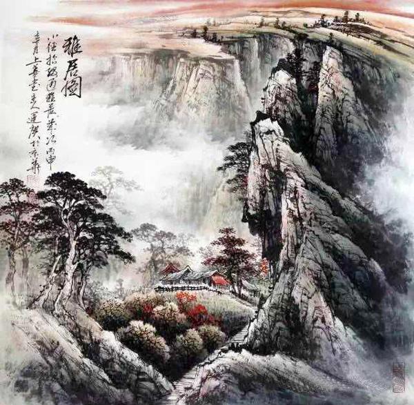 吴运广书画作品雅居图