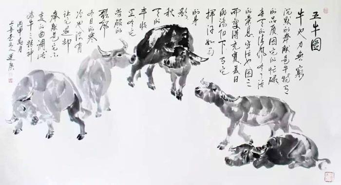吴运广书画作品五牛图
