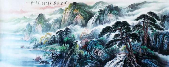 吴运广书画作品万木争春