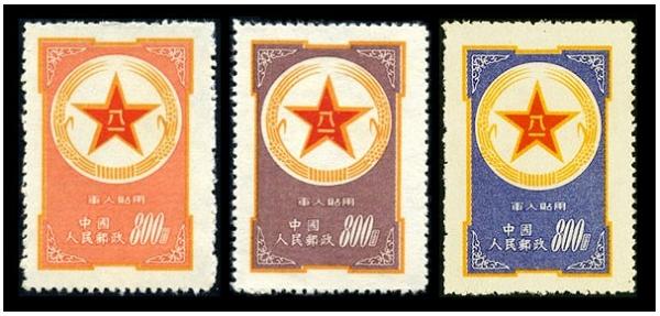 蓝军邮-鉴赏中国最贵的邮票收藏品种类图片