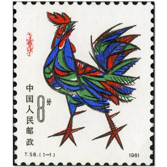 鸡年手绘邮票儿童简笔画
