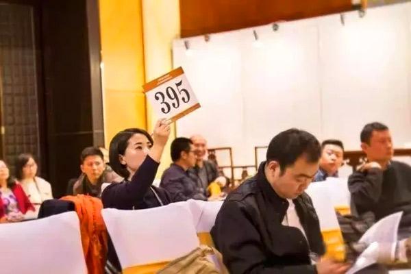 《G20徽宝》拍卖现场买家举牌竞拍