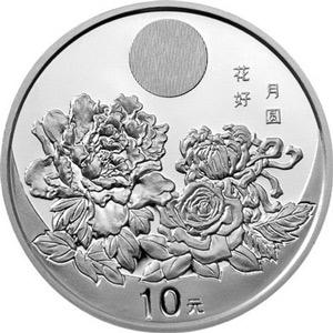 隐形雕刻工艺纪念币