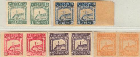 第一版宝塔山邮票