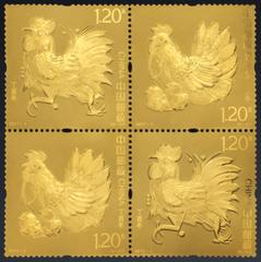 《丁酉年》邮票金正面效果示意图