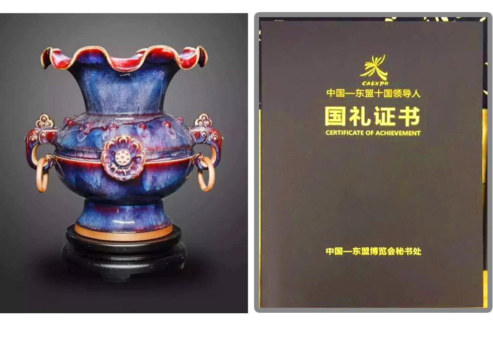 东盟十国国礼钧瓷太平有象瓶和国礼证书