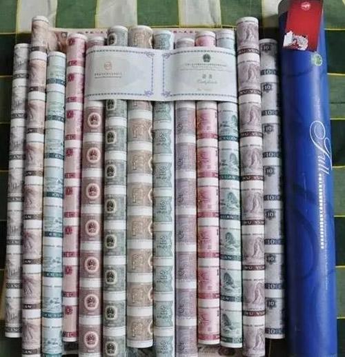 第四套人民币整版连体钞