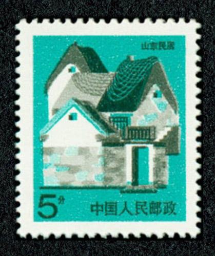 内蒙临河_鉴赏邮票上传统中国民居古老而独特的魅力!_华鼎收藏网