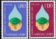 《联合国水会》邮票