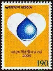 《第十二届世界水日》邮票
