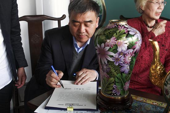 """中国工艺美术大师钟连盛在""""合创契约""""上亲笔签字"""
