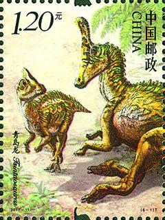 《中国恐龙》特种邮票青鸟龙