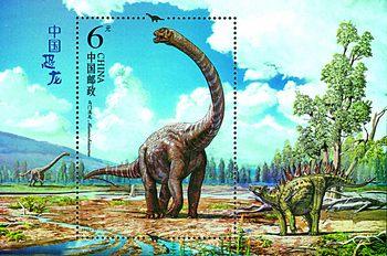 《中国恐龙》特种邮票小型张