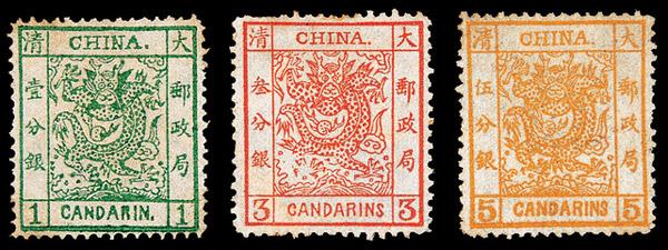中国最早的邮票始祖大龙邮票