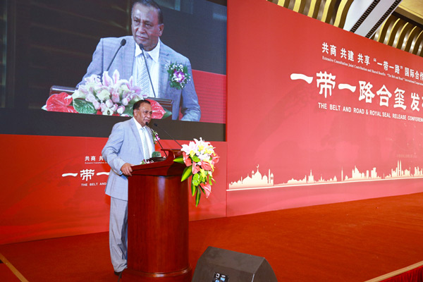 """斯里兰卡大使发言.jpg 斯里兰卡大使代表发言,感谢""""一带一路""""合作倡议"""