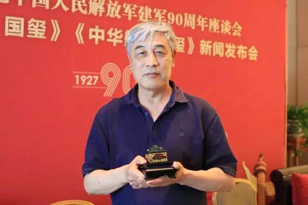 原故宫博物院专家姜德平