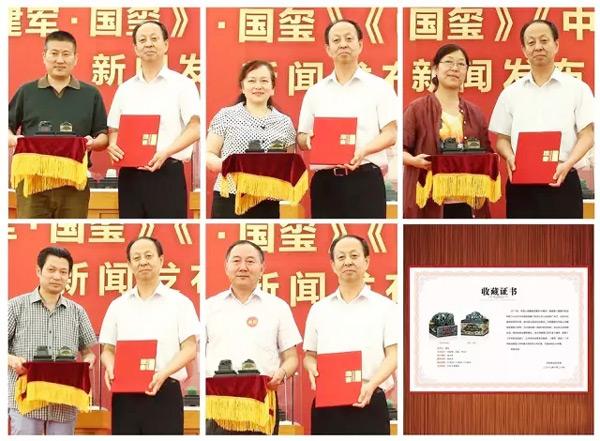 国内六大红色主题纪念馆联合收藏