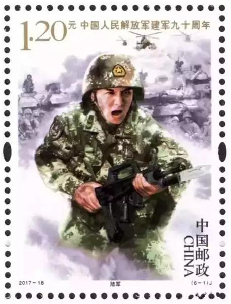 《中国人民解放军建军90周年》纪念邮票套票陆军图案