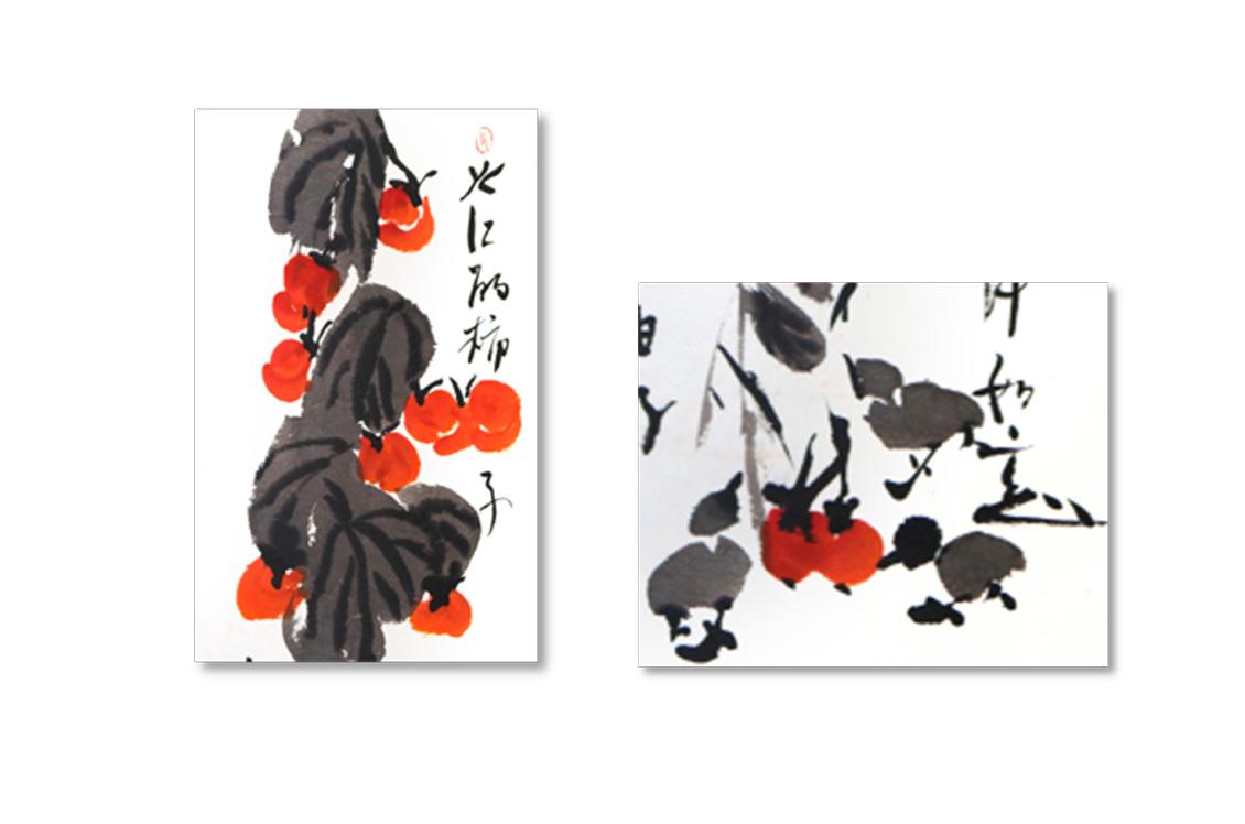 倪萍书画作品《事事如意》细节描述图