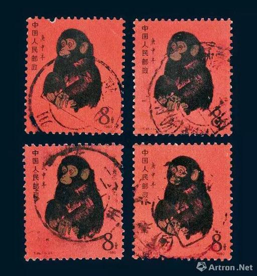 80版庚申猴年信销票
