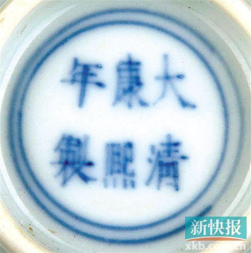 """清康熙 五彩""""杏花""""花神杯 双圈六字楷书款 直径6.6厘米"""