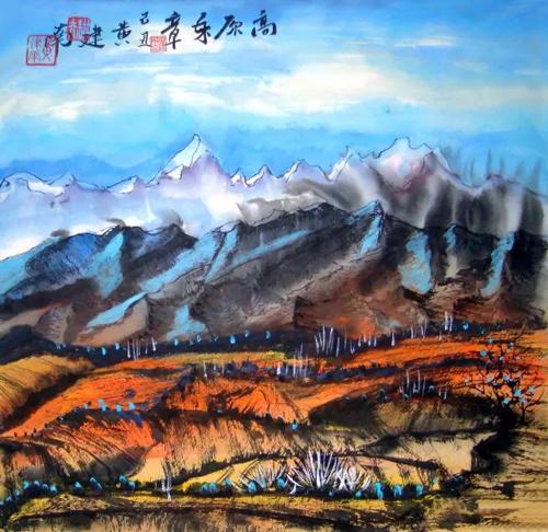 世界著名书画家黄建南作品