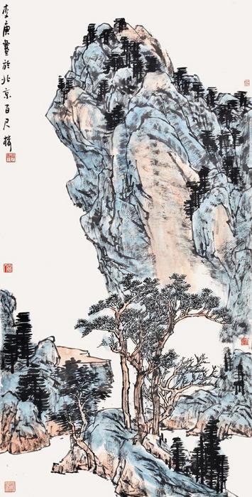 山水之六 scenery-06