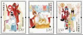 2017-25 《粤剧》特种邮票