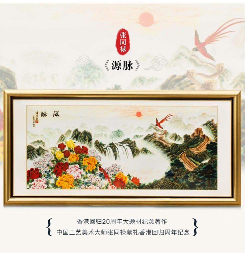 景泰蓝作品《源脉》掐丝珐琅铂晶画