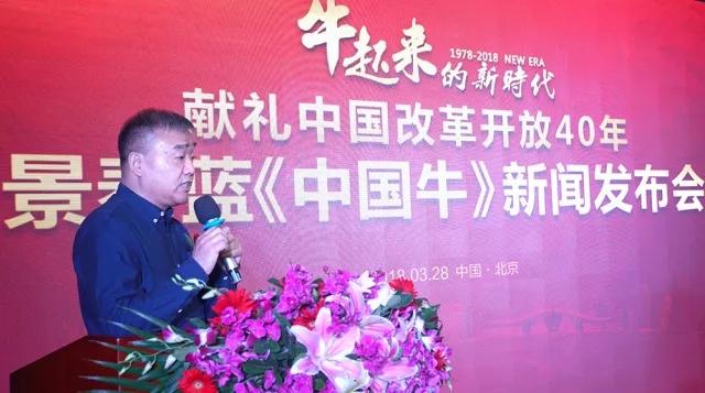 中国工艺美术大师,北京市珐琅厂总工艺师钟连盛