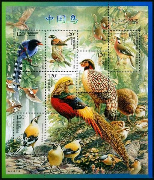 2008-4《中国鸟》特种邮票(最佳印刷奖)