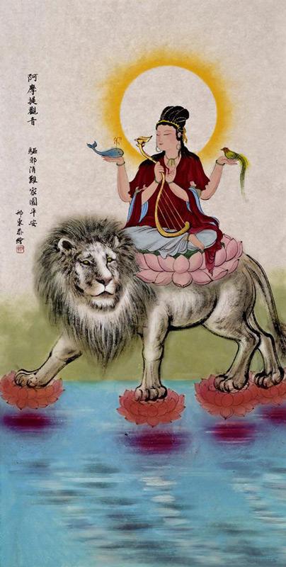 邢东国画作品《阿摩提观音》