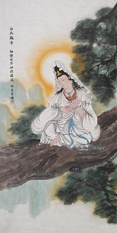 邢东国画作品《白衣观音》