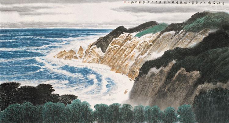 许钦松国画作品《海的召唤》