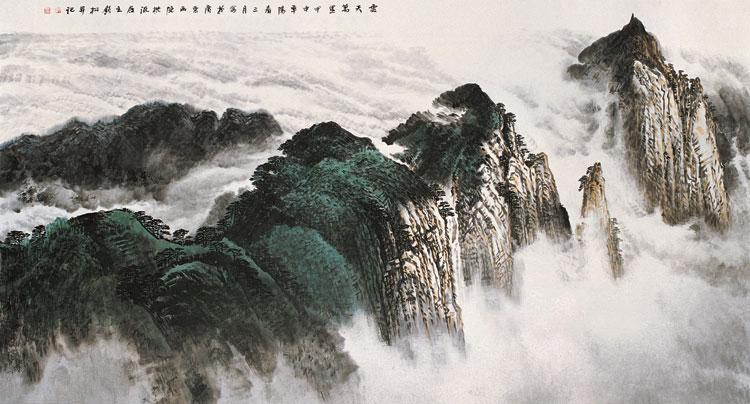 许钦松国画作品《云天万里》