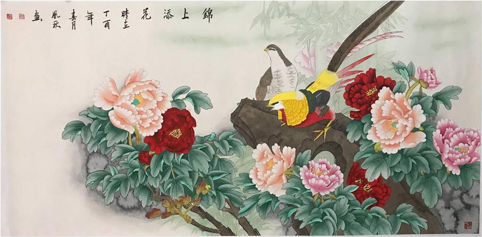 徐凤秋作品《锦上添花》