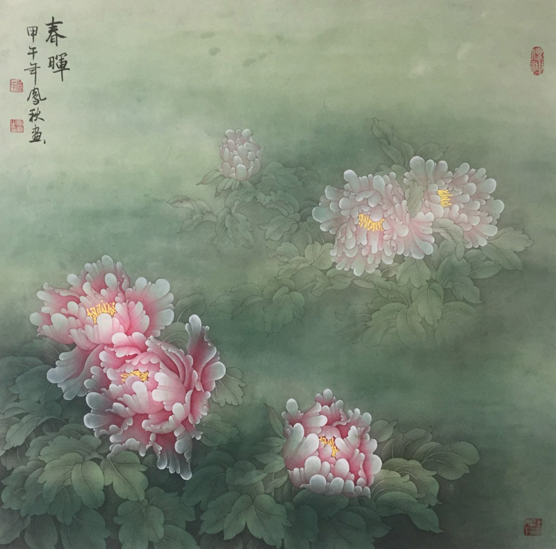 徐凤秋春晖作品