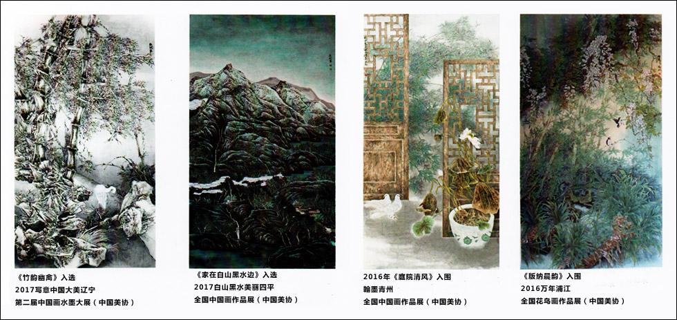 张斌获奖工笔花鸟画作品